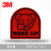3M反光卡通贴纸 拉链熊-wake up 警示贴 装饰车贴遮挡划痕