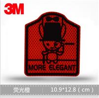 3M反光卡通贴纸 绅士兔-MORE ELEGANT 警示贴 装饰车贴遮挡划痕