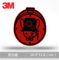 3M反光卡通贴纸 绅士兔-WATCH YOUR TIME 警示贴 装饰车贴遮挡划痕