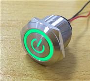 宏源开泰直销PBM19金属按钮开关外壳镀色色彩自选复位按钮厂家低价