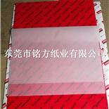 牛油纸/描图纸/硫酸纸