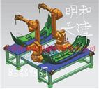 机器人铆焊机~机器人超音波塑焊机~明和超音波