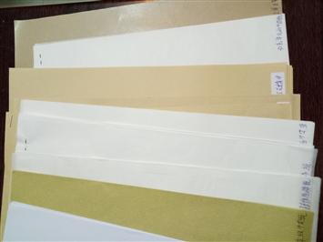 大量供应32-70克白牛皮纸   黄牛皮纸   本色牛皮纸