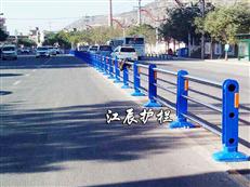 不锈钢复合管隔离护栏