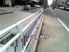 锌钢人行道护栏