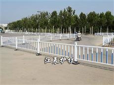 金属护栏安装