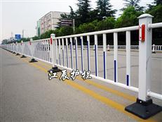 锌钢护栏供应