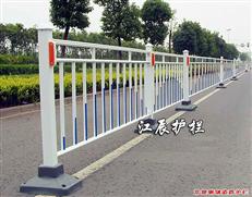 镀锌钢栏杆