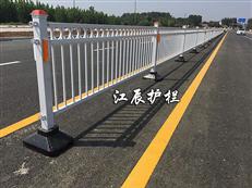 钢质护栏价格