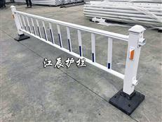 钢质交通护栏