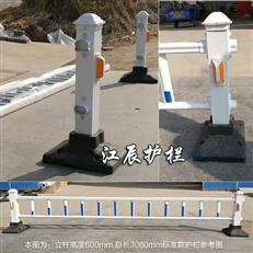 钢质护栏规范