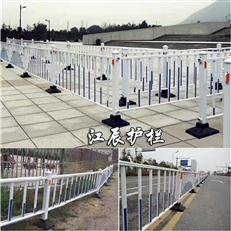 钢质护栏多少钱