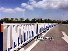钢质护栏高度