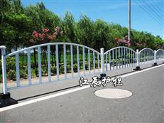 钢质护栏定制