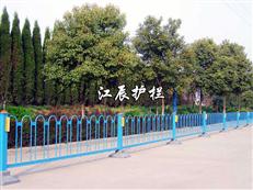京式隔离栏