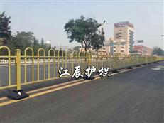 京式防护栏