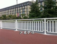 公路护栏标准