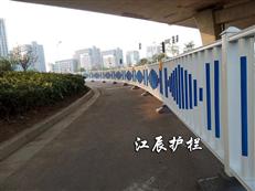 公路护栏施工