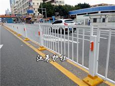 公路护栏供应