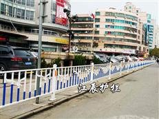 公路护栏高度
