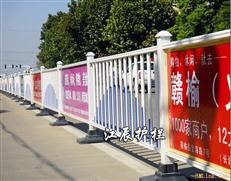 公路护栏多少钱一米