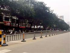 公路护栏安装规范