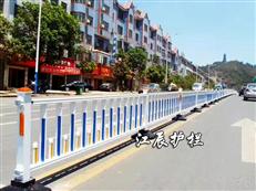 公路护栏尺寸