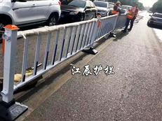 公路护栏图片