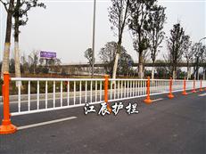 公路防撞护栏价格