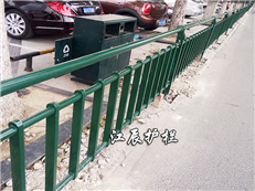 人行道防护栏