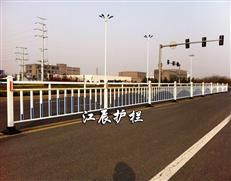 公路护栏厂家
