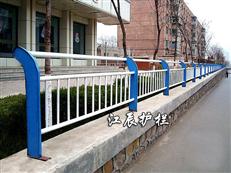 人行道护栏高度