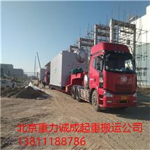 通州马驹桥试验实验设备搬运车间卸车