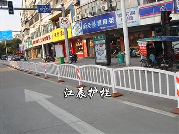 公路防撞护栏规范