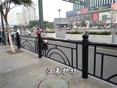 人行道护栏规范