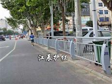 人行道分隔栏