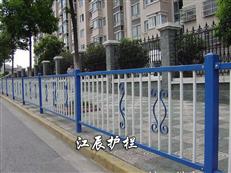 人行道隔离栏杆