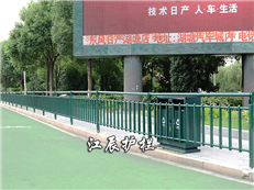 马路隔离护栏