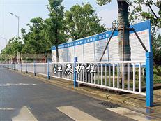 马路护栏安装