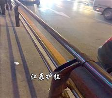 马路护栏规格