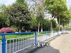 马路护栏规范