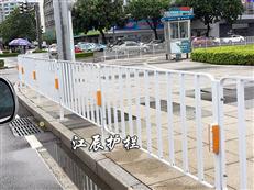马路护栏图片