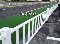 停车场护栏
