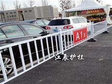 停车场隔离护栏