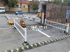停车场交通护栏