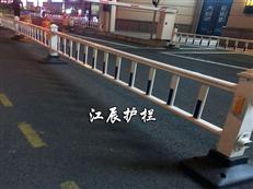 停车场隔离栏杆