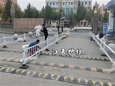 停车场移动隔离护栏