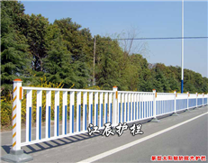 太阳能护栏安装