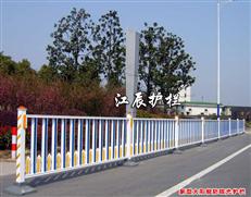 太阳能市政护栏