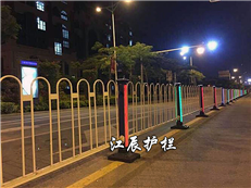 太阳能亮化护栏